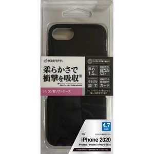 ラスタバナナ 【2020年新型iPhone】iPhone SE(第2世代)4.7インチ/8/7/6s共用 シリコンケース ブラック ブラック 5449IP047SI
