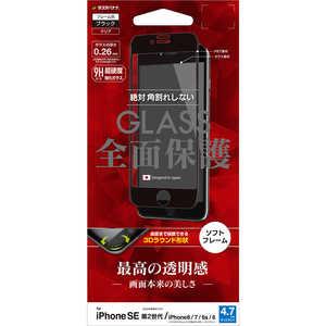 ラスタバナナ 【2020年新型iPhone】iPhone SE(第2世代)4.7インチ/8/7/6s/6共用 3Dパネル SF AGC製 ガラス光沢 SG2328IP047