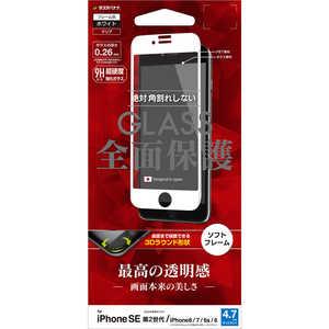 ラスタバナナ 【2020年新型iPhone】iPhone SE(第2世代)4.7インチ/8/7/6s/6共用 3Dパネル SF AGC製 ガラス光沢 SG2375IP047