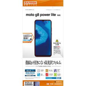 ラスタバナナ MOTO G8 power light フィルム クリア 光沢防指紋 G2408MG8POL