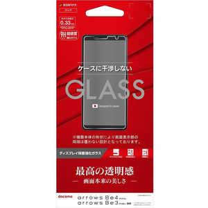ラスタバナナ arrows Be4 パネル AGC製 0.33mm ガラス光沢 ガラス光沢 GP2446F41A
