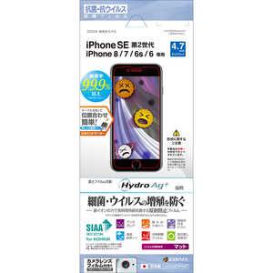 ラスタバナナ iPhoneSE2nd/8/7/6s/6 抗菌・抗ウイルスフィルム 反射防止 HT2487IP047