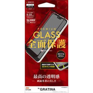 ラスタバナナ GRATINA KYV48 3Dパネル全面保護 ブラック 光沢ガラス 3S2621KYV48