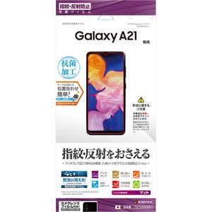 ラスタバナナ Galaxy A21 フィルム クリア 反射防止 T2733GSA21