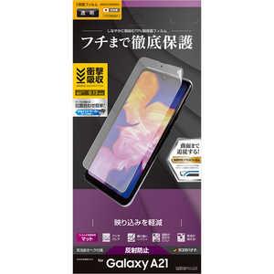 ラスタバナナ Galaxy A21 薄型TPU フィルム クリア 反射防止 UT2739GSA21