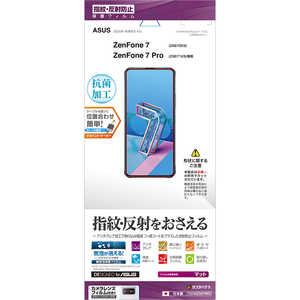 ラスタバナナ ZenFone 7 (ZS670KS)/ZenFone 7 Pro (ZS671KS) フィルム クリア 反射防止 T2745ZS670KS