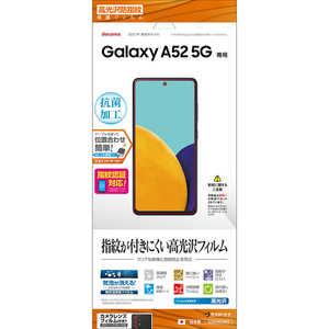 ラスタバナナ Galaxy A52 5G 光沢防指紋フィルム クリア G2904GA52