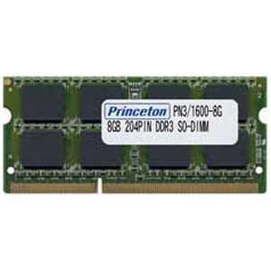 プリンストン 【MacBook Pro対応】PC3-12800(DDR3-1600)対応ノートブック用メモリモジュール DDR3 SDRAM S.O.DIMM(8GB・1枚) PAN316008G