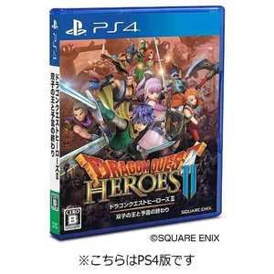 ドラゴンクエストヒーローズII 双子の王と予言の終わり [PS4] 製品画像