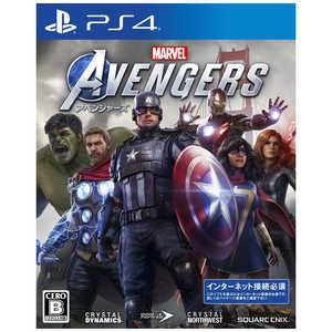 Marvel's Avengers [PS4]