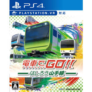電車でGO!! はしろう山手線 [PS4]