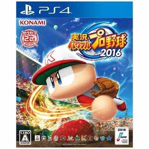 実況パワフルプロ野球2016 [PS4]
