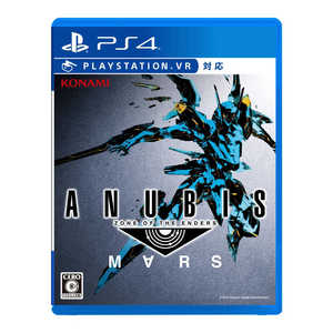 ANUBIS ZONE OF THE ENDERS : M∀RS [通常版] [PS4] 製品画像