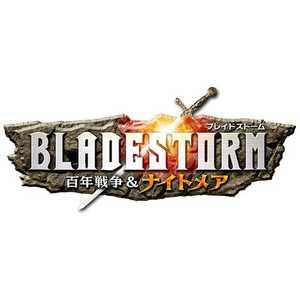BLADESTORM 百年戦争&ナイトメア [Xbox One]