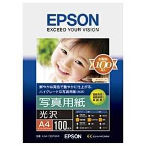 エプソン EPSON 写真用紙「光沢」 (A4・100枚) KA4100PSKR