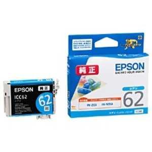 エプソン EPSON インクカートリッジ ICC62