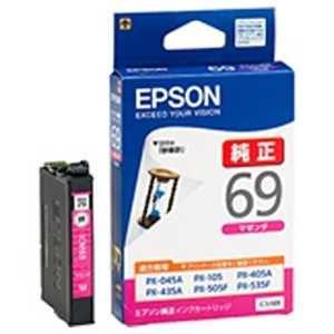 エプソン EPSON インクカートリッジ ICM69