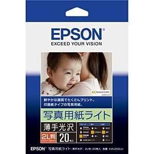 エプソン EPSON 写真用紙ライト 薄手光沢(2L判・20枚) K2L20SLU