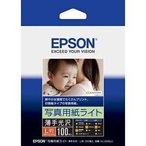 エプソン EPSON 写真用紙ライト 薄手光沢(L判・100枚) KL100SLU