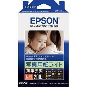 エプソン EPSON 写真用紙ライト 薄手光沢(L判・200枚) KL200SLU