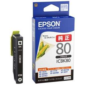 エプソン EPSON インクカートリッジ (ブラック) ICBK80