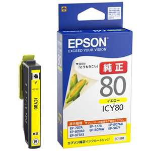 エプソン EPSON インクカートリッジ (イエロー) ICY80