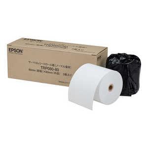 エプソン EPSON 純正サーマルレシートロール紙(ノーマル保存紙) 80mm(紙幅)×80mm(外径)3巻入り TRP08080