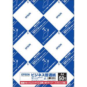 エプソン EPSON ビジネス普通紙 A4 50枚入り KA450BZ