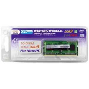 CFD DDR3-1600 204pin SO-DIMM(8GB 1枚組)(ノートパソコン用) D3N1600PS8G