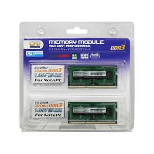 DDR3 - 1600 204pin SO-DIMM 低電圧1.35V (4GB 2枚組) CFD-Panramシリーズ W3N1600PSL4G