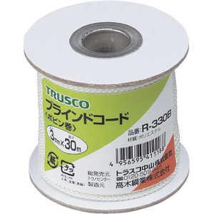トラスコ中山 TRUSCO ブラインドコード8つ打 線径3mmX長さ30m ドットコム専用 R330B
