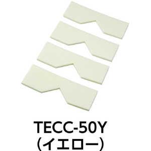 トラスコ中山 TRUSCO エッジクッションテープ コーナー用 ドットコム専用 TECC50Y