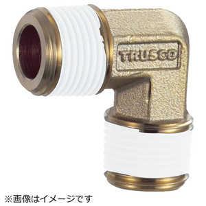 トラスコ中山 TRUSCO ねじ込み継手 エルボ R1/2XR1/2 ドットコム専用 TN04L