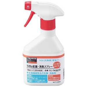 TC-TKS270 TiO2抗菌・消臭ノンガススプレー270mL 1本