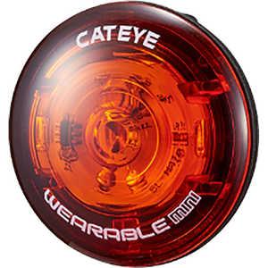 キャットアイ ボタン電池式 小型 LEDセーフティライト WEAABLE Emini SLWA10