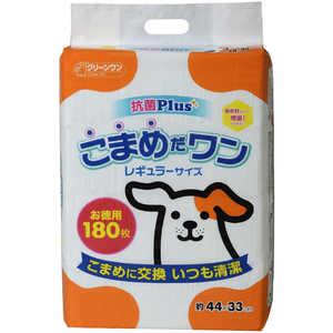 シーズイシハラ クリーンワン こまめだワン レギュラー 180枚 犬 コマメダワンR180マイ