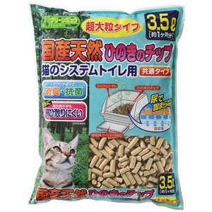 シーズイシハラ クリーンミュウ 国産天然ひのきのチップ超大粒タイプ 3.5L 猫 CMヒノキチップチョウオオツブ3.5