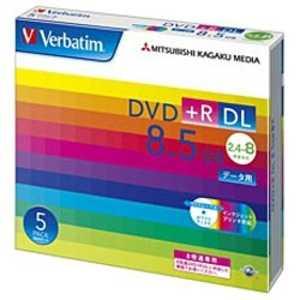 VERBATIMJAPAN 2.4~8倍速対応 データ用DVD+R DLメディア(8.5GB・5枚) R+Dx5P2-8 DTR85HP5V1