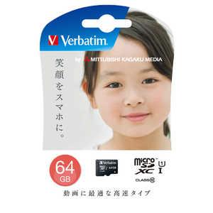 VERBATIMJAPAN microSDXCメモリーカード UHS-I/UHSスピードクラス1対応(SDXC変換アダプタ別売) 「Class10対応/64GB」 MXCN64GJVZ3
