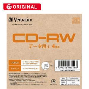 VERBATIMJAPAN データ用CD-RW 1枚パック PB SW80QP1V1B