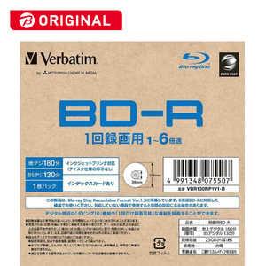 VERBATIMJAPAN 録画用BD-R 1枚パック 1L1P#PB VBR130RP1V1B