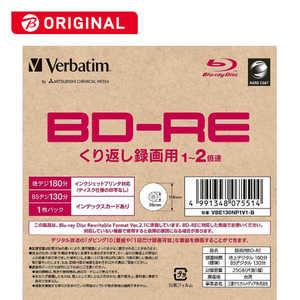 VERBATIMJAPAN 録画用BD-RE 1枚パック 1L1P#PB VBE130NP1V1B