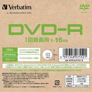 VERBATIMJAPAN 録画用DVD-R 1枚パック PB VHR12JP1V1B