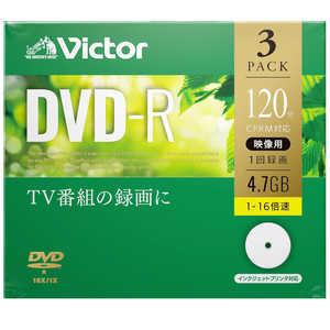 VERBATIMJAPAN ビクター [ビクター]録画用DVD-R 1-16倍速 4.7GB 3枚 VHR12JP3J1