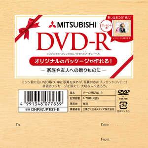 VERBATIMJAPAN 1~16倍速対応オリジナルパッケージ対応データ用DVD-Rメディア DHR47JP1D1B