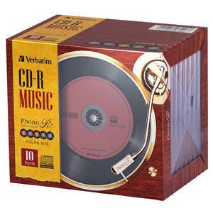 VERBATIMJAPAN バーベイタム 音楽用CD-R 10枚 カラーミックス ジェルケース レコードデザインのCD-R AR80FHX10V6