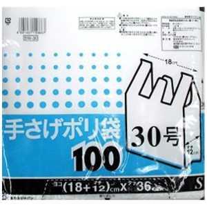 ケミカルジャパン 手さげポリ袋S 乳白 SW30