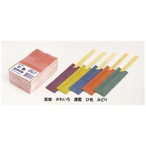 アオト印刷 アオト印刷 箸袋古都の彩 500枚束シュリンク 柾紙 No.4524 濃藍 XHK2503
