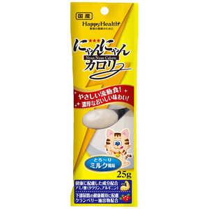 アースペット にゃんにゃんカロリー ミルク風味 25g ニャンニャンカロリーミルクフウミ25G