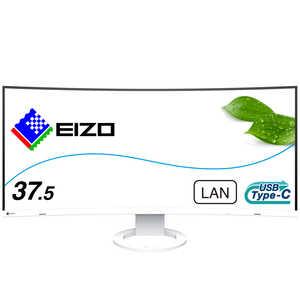 EIZO USB-C接続 PCモニター FlexScan ホワイト [37.5型 /ワイド /曲面型 /UWQHD+(3840×1600)] ホワイト EV3895WT